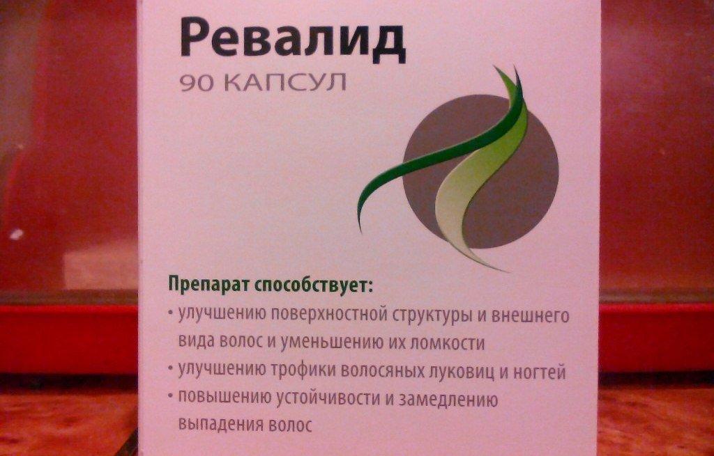 выбор витаминов для волос