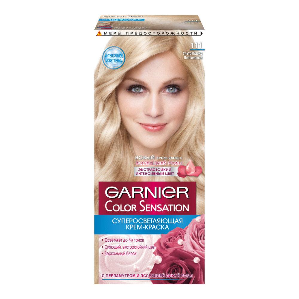 как перекраситься в блондинку в домашних условиях