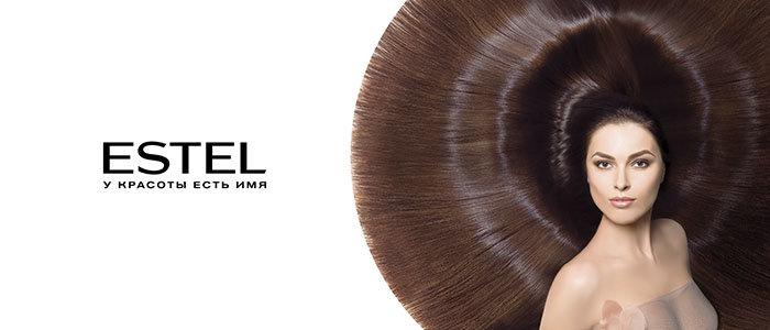Estel - отечественная косметика для волос