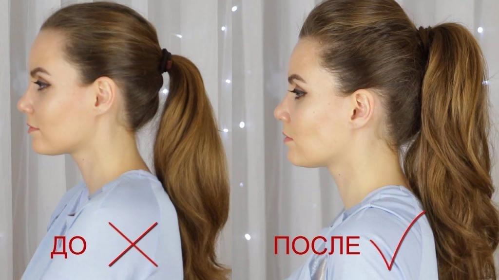 Объемная укладка для длинных волос