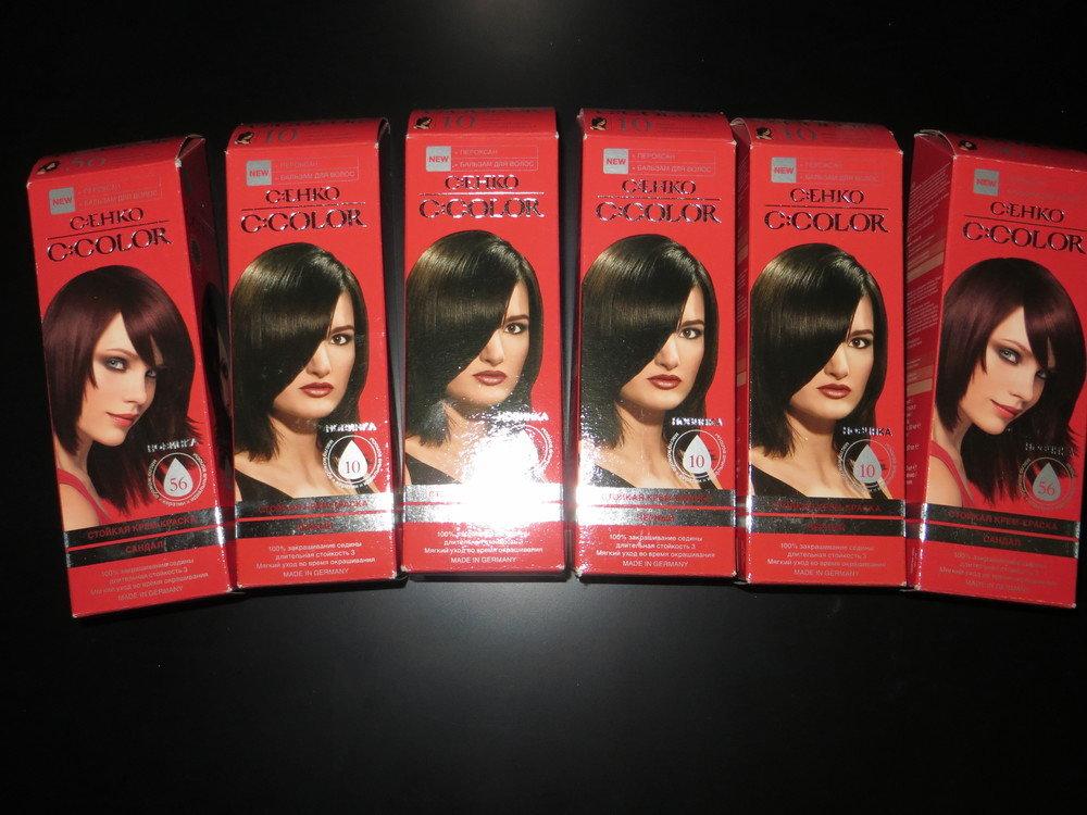 сенко краска для волос
