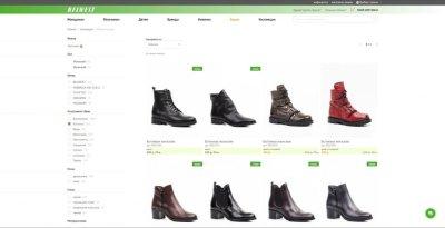 """Обувь """"Белвест"""": отзывы о продукции, ассортимент, магазины"""