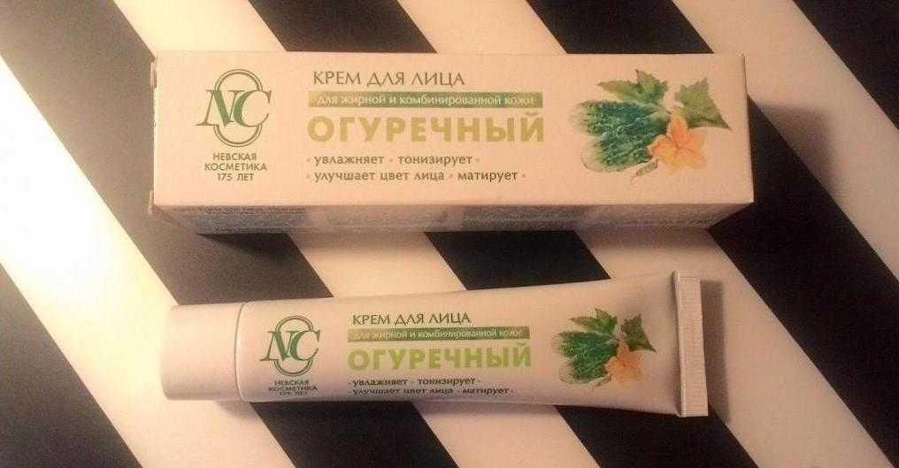 Невская косметика огуречный крем купить севентин косметика купить