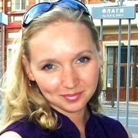 Регина Виноградова