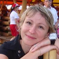 Алина Меркулова