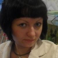 Инна Третьякова