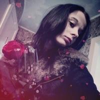 Алиса Давыдова