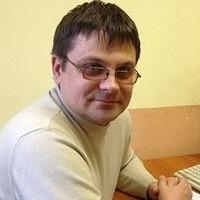 Савелий Трофимов